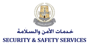 Security & Safety Services Oman